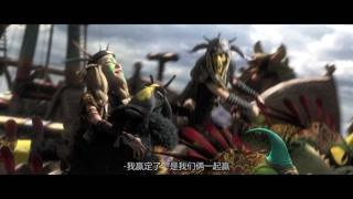 """《驯龙高手2》神秘龙骑""""瓦尔加""""首度亮相!"""