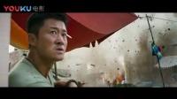 《战狼2》冷锋带领众人逃往大使馆 徒手接火箭弹