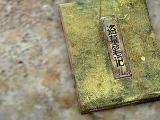 46期:《盗墓笔记》热门题材的再次消费 电影先知