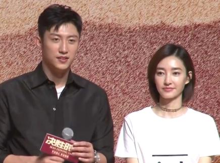 《决胜时刻》北大首映礼 黄景瑜王丽坤组情侣CP