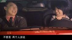 隐婚男女 主题曲《没有旋律配得上你》MV(演唱:刘若英 严爵)