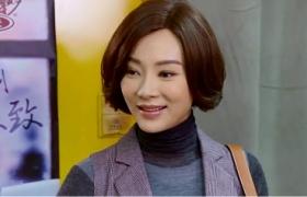 谈判冤家-7:陈数机智谈判屌丝男