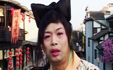 《大话天仙》爆笑花絮 刘镇伟亲上阵搞笑似德云社