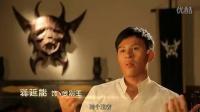 《金刚王·死亡救赎》动作特辑 释延能刘承俊终极一战