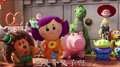 玩具总动员4 中国定档预告