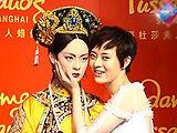 """孙俪""""甄嬛""""蜡像上海揭幕 证实将演《芈月传》"""