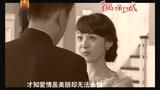 电视剧《幸福保卫战》插曲:《收藏》赵子琪版
