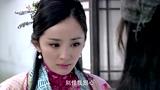 《江南四大才子》杨幂休夫刘恺威