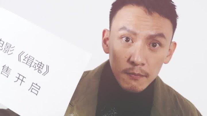 缉魂 花絮7 (中文字幕)