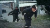 战猪 被发现双方激战 惊险逃离摧毁武器