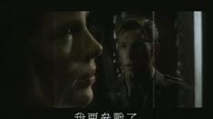 珍珠港 中文DVD宣传片