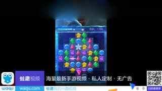 手游全攻略 《冰雪奇缘》 手机游戏 试玩手游推荐【游