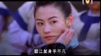 刘德华《老鼠爱上猫》MV