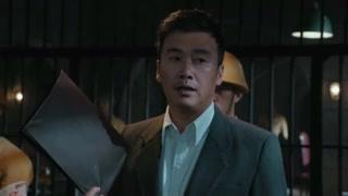 《胜算》唐飞要对三人动手 你的良心不会痛吗