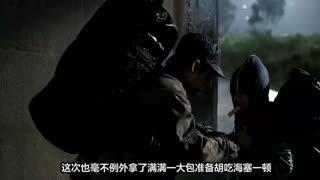 宇宙无敌韩三金 6分钟看懂恐怖惊悚片《汉江怪物》鲤鱼王的咆哮