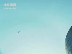 全民超人 先行版预告片