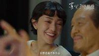 喜宝(狠虐版预告 亦舒女郎步入豪门为爱所伤)