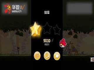 《愤怒的小鸟》手机游戏视频五