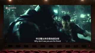 刘老师 逆天吐槽《蝙蝠侠大战超人:正义黎明》,地球壮汉手撕氪星肌肉男