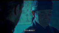 《长城》 刘德华饰演军师 讲述饕餮传说渊源