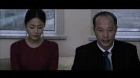 电影《黑客悲情》10分钟超长预告片