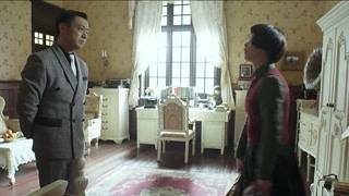 杨景修及时发现了电台的暴露,跑去追问妹妹?