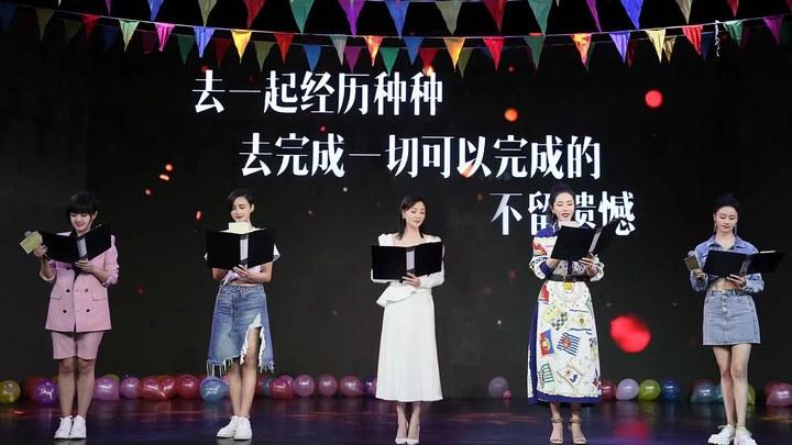 阳光姐妹淘 其它花絮:《给女孩》朗诵 (中文字幕)