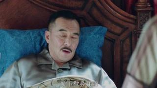 北平无战事第15集精彩片段1527154569437