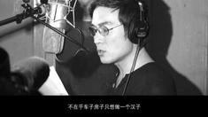 硬汉2奉陪到底 主题曲《爱情士兵》MV