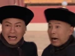 大太监第9集预告-莲英惨被同治戏弄