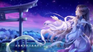 邪王追妻 第2季 片尾曲 《落云》