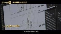 唐人街探案2(美国工会国际制作特辑)