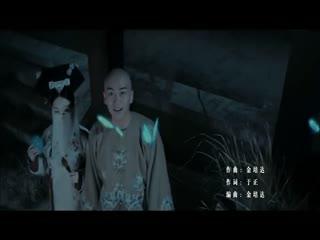 《宫锁沉香》电影唯美片花 古装浪漫回归传统情人节