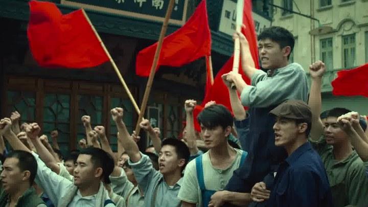 1921 花絮1:咱们工人有力量特辑 (中文字幕)