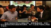 《纽约客@上海》剧透截图