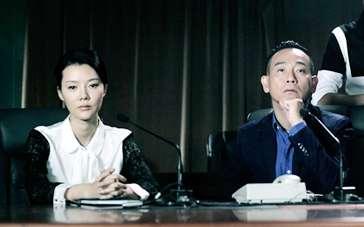 《破局》发终极预告 林保怡、车晓诠释反腐精英