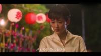 绫濑遥《今夜在浪漫剧场》主题曲PV