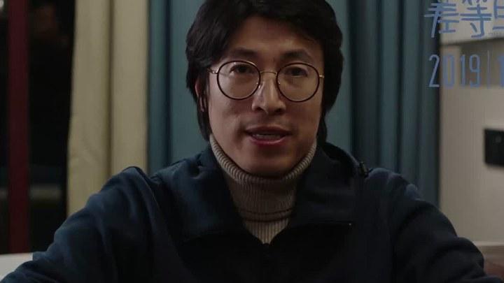 差等生乔曦 花絮 (中文字幕)