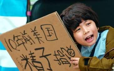 《非常父子档》家庭特辑 小演员精力旺盛演技高