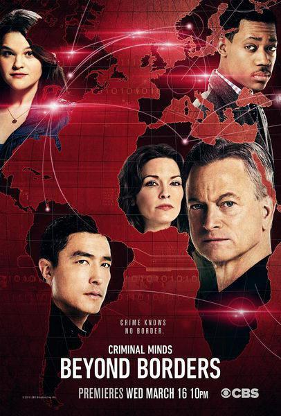 犯罪心理:穿越国界 第一季