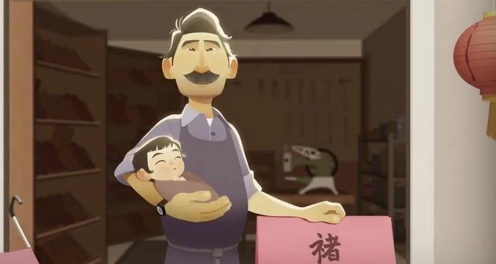 《冲破天际》父亲节版预告片