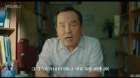 韩国最新搞笑喜剧 《奇怪的她》预告片