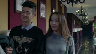 《为青春点赞》卿湖不愿意跟着胡磊正式出席 结果还是跑不掉了