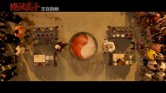 绝世高手 范伟、陈冲斗汤片段