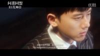张杰《间谍同盟》推广曲《Give You My World》完整MV