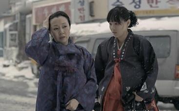 《铁原纪行》中文预告 各怀心思的一家人再聚首