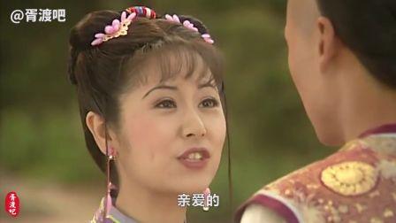 周星驰 古天乐 尔康 贾宝玉骑行去西藏 结果悲剧了 237