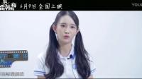 《李雷和韩梅梅》导演特辑