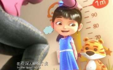 《玩偶奇兵》主题曲MV诠释爱的成长