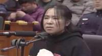烧死雇主一家四口!杭州保姆纵火案罪犯莫焕晶被执行死刑